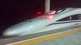 CRH380 Bullet Train