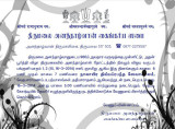 thirumalai_annathaazvan_960th_centenary_celebrations_