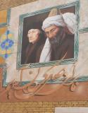 Erasmus & Rumi