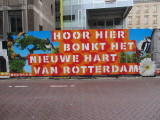 Listen to the beat of the new heart of Rotterdam