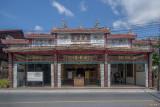 San Jao Thye Guan Tong or San Jao Jor Ong