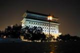 025 - Tiananmen Square, Beijing