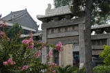 088 - Great Mosque, Xi'an