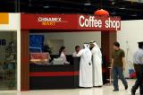 Coffee shop at Chinamex.