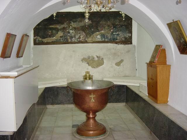Baptisterion