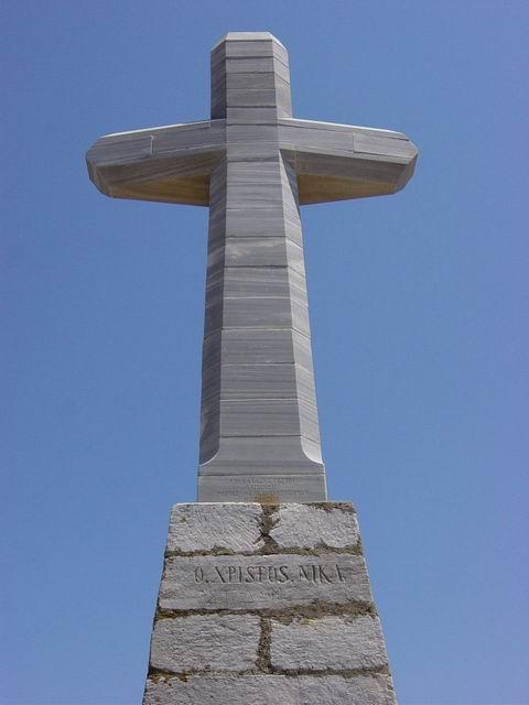 Aerodynamic cross atop of Xombourgo