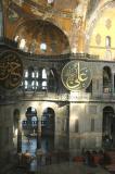 Istanbul Aya Sofya first floor