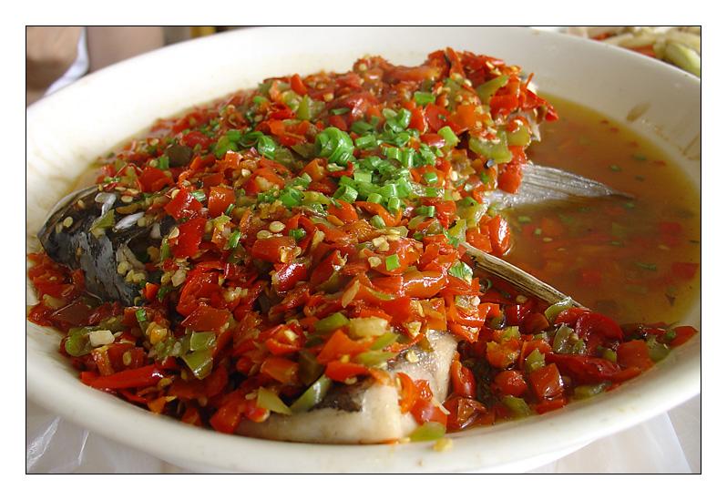 tasty fish head sichuan style