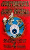 image courtesy ofBob Burns collectionJimi Hendrix 1968