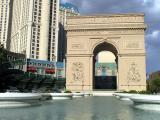 Arc De Triomphe - Las Vegas style!