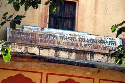 Rajasthan Astrological Council and Research Institute