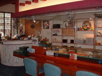 Seoul YaKoCho Sushi Bar