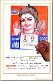 12.29.04 - Daily Sheet Calendar