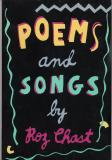 Poems and Songs (1985) (signed copies)