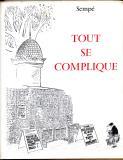 Tout Se Complique (1963)