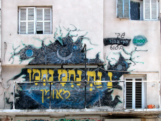 at Tel Aviv