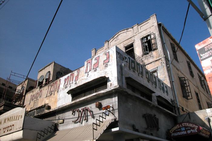 a main street in Tel Aviv