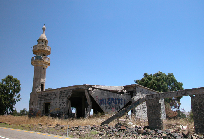an abandoned mosque in the Golan Heights