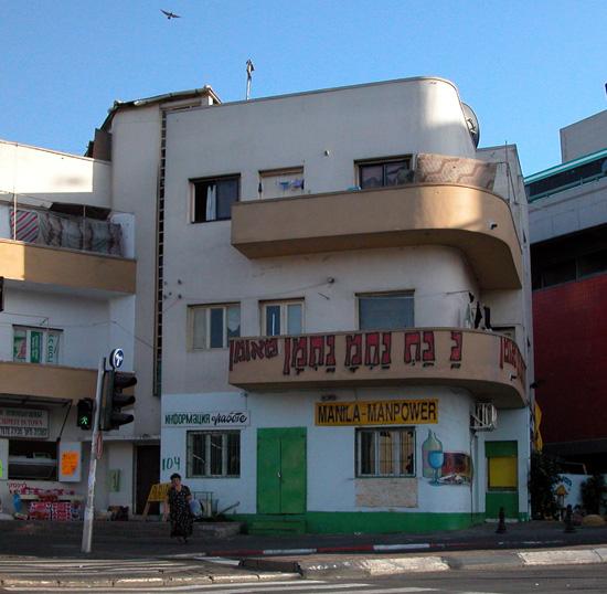 Tel Aviv Bus Station