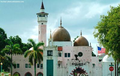 Opa-locka City Hall in Opa-locka, Florida