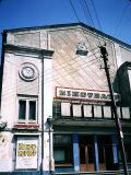 Former Synagogue (Czernowitz ) - 1992