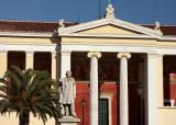 Athens University