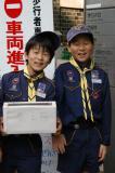 Japanese cub scouts, Nara