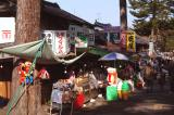 Shops on the road to Todai-ji Temple