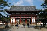 Chu-mon Gate, Todai-ji Temple