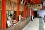 Fortune teller booths, Kasuga Tortune teller, Kasuga Taisha Shrine%22C Kasuga Taisha Shrine, Nara