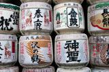 Sake, Kasuga Taisha Shrine