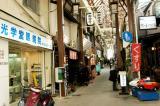 Shopping arcade, Nara