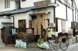 Cafe, Nara