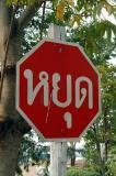 Thai stop sign