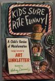 Kids Sure Rite Funny (1962)