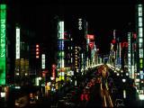 Japan 1980's