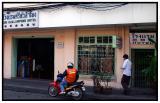 Hotel near Hualamphong