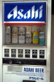 Roadside beer machine, Nara