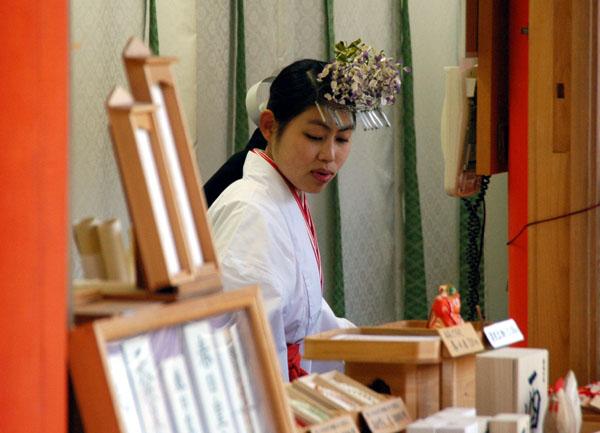 Fortune teller, Kasuga Taisha Shrine, Japan
