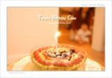 Tanya Cheung's First Birthday