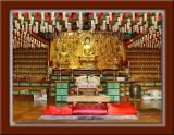 2003 - Main Hall Altar
