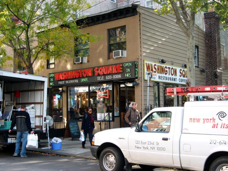 Washington Square Diner at 6th Avenue