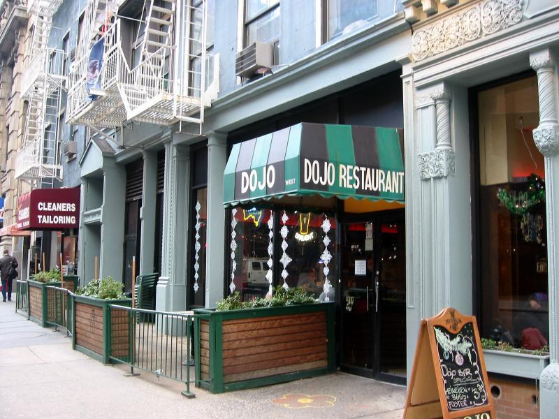 DoJo Restaurant at Mercer  Street