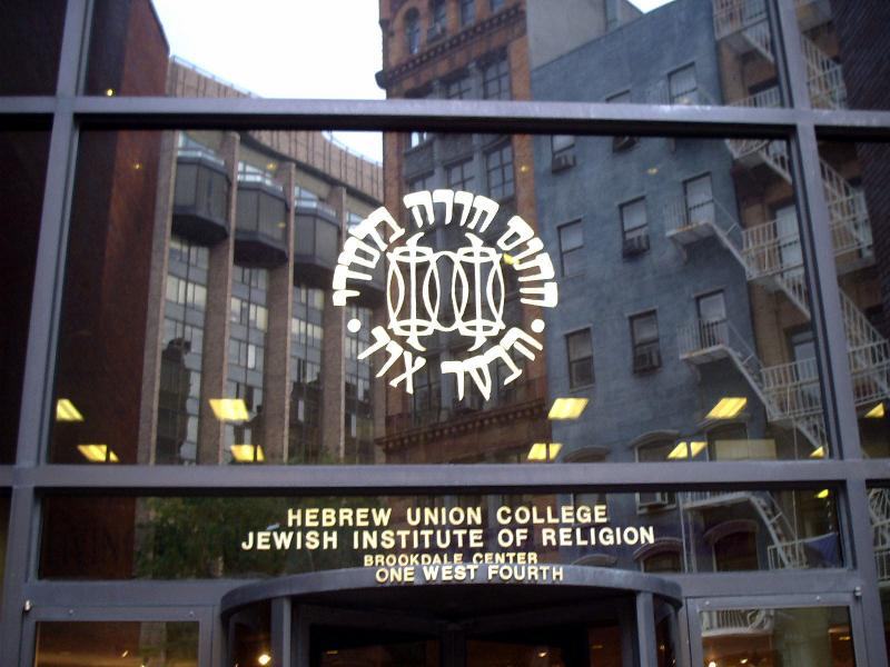 Hebrew Union College from Mercer Street to  Broadway
