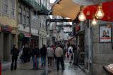 Street - Braga