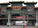 Gateway to Gardens - Chinatown