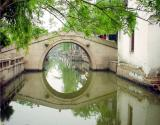 arch bridge,Zhouzhuang- Water Town of China 1