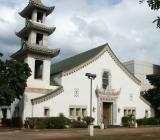 First Chinese Church of Christ