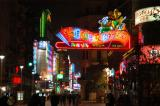Nanjing Road at night