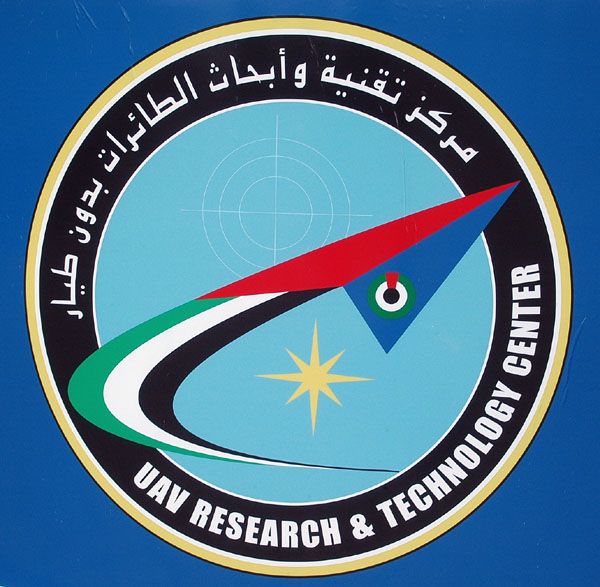 UAE militarys UAV Research & Technology Center